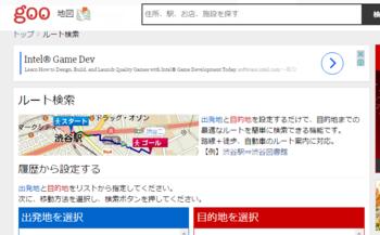 goo検索地図.PNG